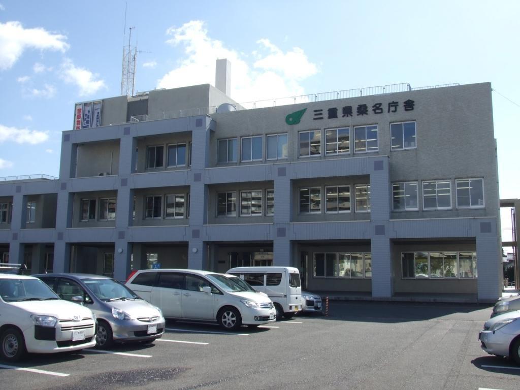 桑名建設事務所