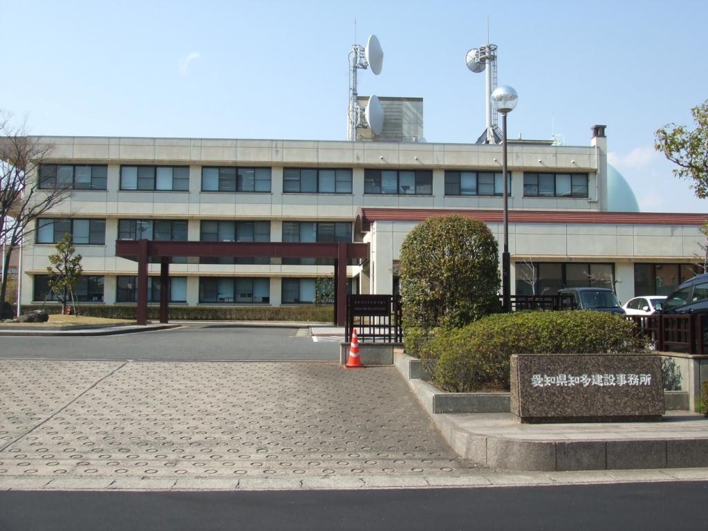 愛知県知多建設事務所