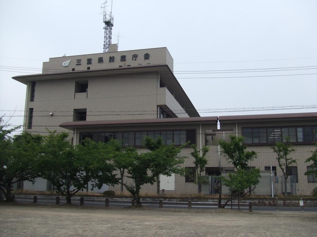 鈴鹿建設事務所