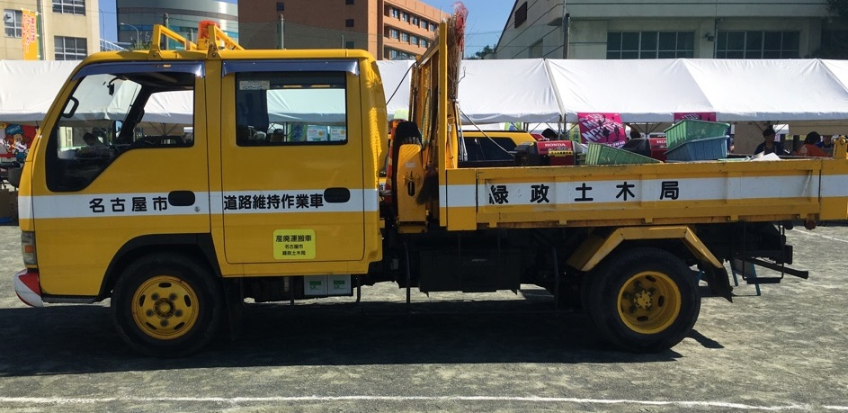 名古屋市の道路維持作業車