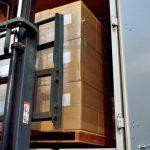 積載貨物の入力
