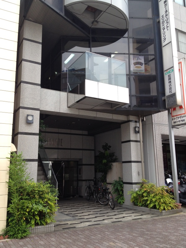 事務所の玄関