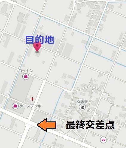 目的地未収録地図