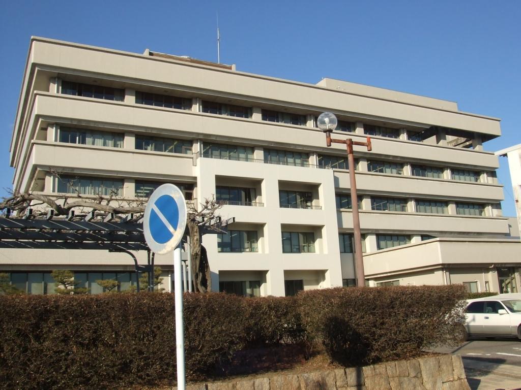 津島市役所